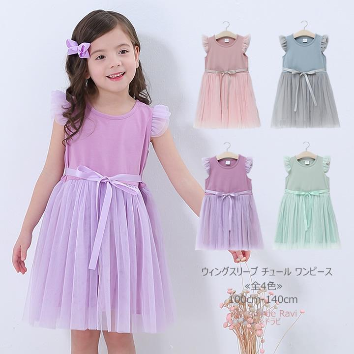 7ba2791994c Child casual natural summer clothes kids 100cm 110cm 120cm 130cm 140cm new  cut-and- ...
