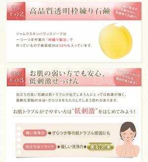 Darkening pimple prevention ジャウムソープジャウム soap soap smell mildness adult  pimple her Baru soap of the darkening face-wash nose of the ジャムウソープ elbow  knee