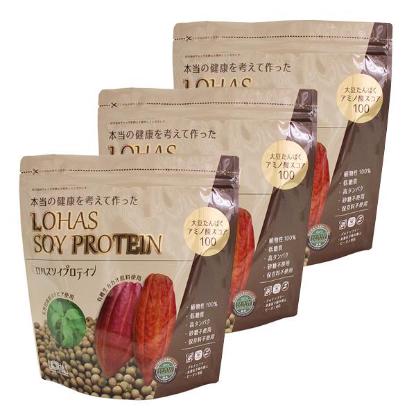 ソイプロテイン 500g×3袋 ダイエット 女性 植物性100% 非遺伝子組み換え 大豆 アミノ酸スコア100 砂糖、保存料、増粘剤不使用 有機生カカオ配合