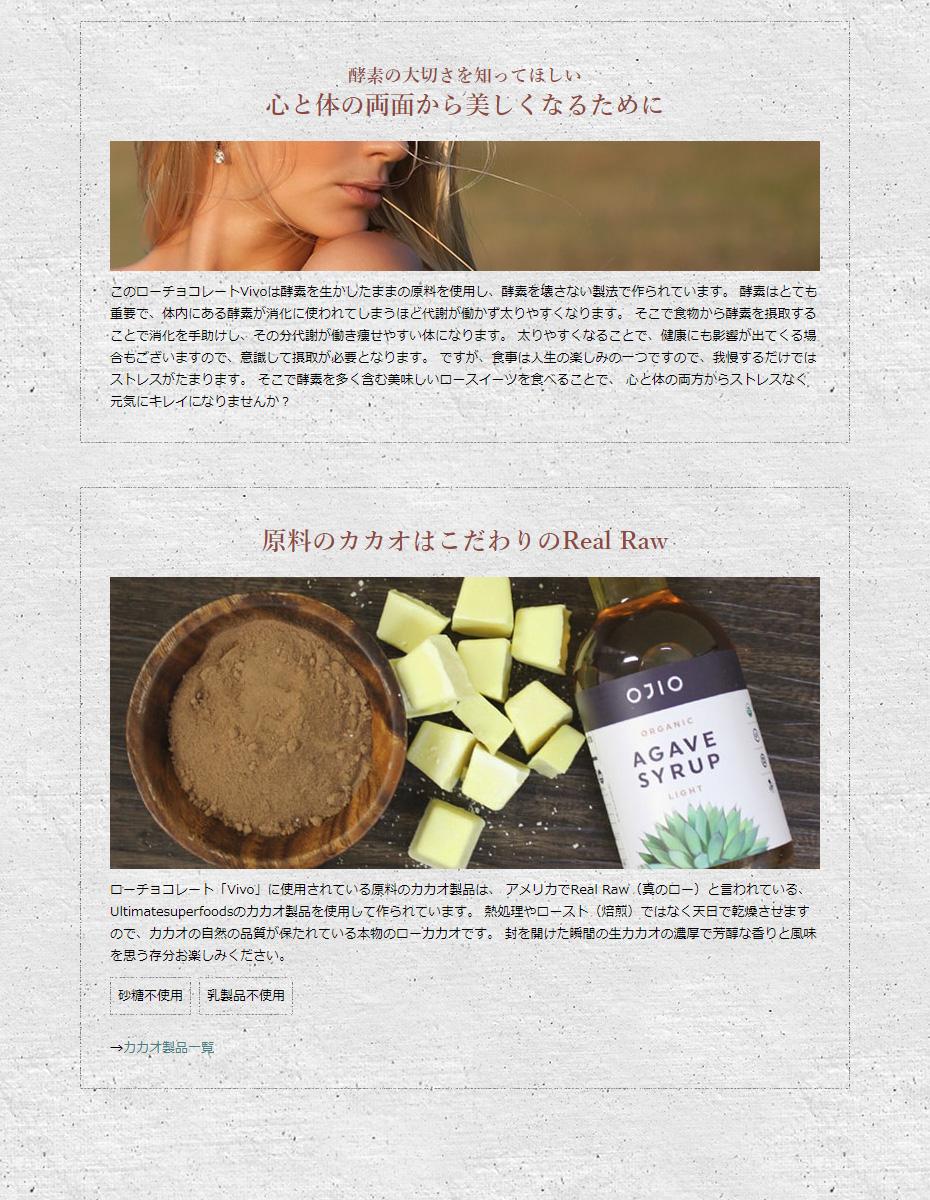 ローチョコレート Vivoダーク&アーモンド&エナジー 70g×3個セット 砂糖不使用 乳製品不使用 低GI 低糖質 カカオ70% ギフト プレゼント