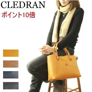 CLEDRAN クレドラン バッグ(◆今ならレザーケアセットプレゼント)( CL-2517 ブロウ レザートートバッグ )クレドラン BLOW SERIESレザー トート バッグTOTE / M( 商品番号 CLB-2517 )