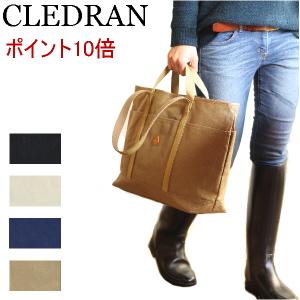 クレドラン CLEDRAN (◆今ならレザーケアセットプレゼント)クレドラン RENCO SERIES LARGE 2WAY TOTE レンコ トートバッグ( L )CL-2756 キャンバストートバッグ(コンビニ受取不可)( 商品番号 CLR-2756 )