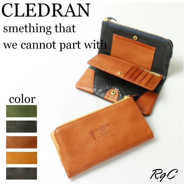 クレドラン CLEDRAN (◆今ならレザーケアセットプレゼント)クレドラン FINI SERIES LONG WALLET ロングウォレット( 商品番号 CLF-2086 )