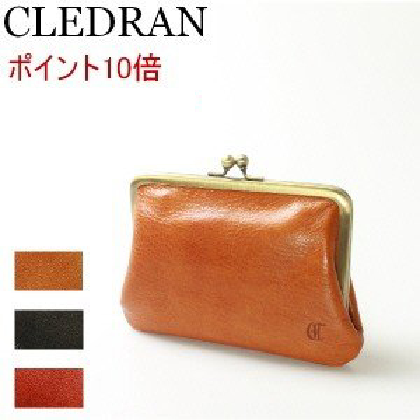 クレドラン CLEDRAN (◆今ならレザーケアセットプレゼント)クレドラン RAPI SERIES MULTI POUCH CL-2874 ( 財布 がま口コインケースがま口財布がま口ポーチ )( 商品番号 CLP-2874 )