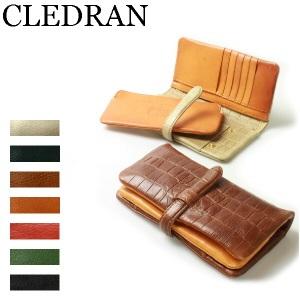 CLEDRAN クレドラン (◆今ならレザーケアセットプレゼント)クレドラン ADORE SERIES/L S-6219レザーロングウォレット(型押しクロコ)( 商品番号 CLA-6219 )