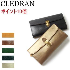 CLEDRAN クレドラン 財布(◆今ならレザーケアセットプレゼント)クレドラン VOIRA SERIES VOIRA LONG WALLET レザーロングウォレット( 商品番号 CLV-1406 )