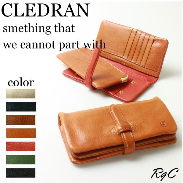 クレドラン 財布 CLEDRAN (◆今ならレザーケアセットプレゼント)クレドラン ADORE SERIES ADORE WALLET / L レザーロングウォレット 財布 長財布 レザーロングウォレット( 商品番号 CL6219 )