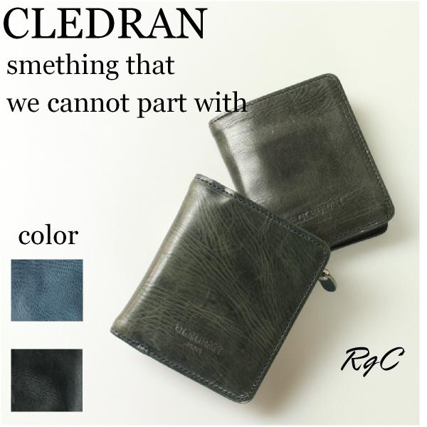 クレドラン CLEDRAN (◆今ならレザーケアセットプレゼント)クレドラン RUBAN SERIES SHORT WALLET 2つ折りウォレットCL-1171 財布 2つ折り財布( 商品番号 CLM-1171 )