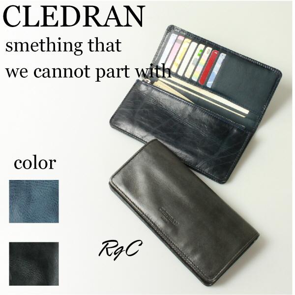 クレドラン CLEDRAN (◆今ならレザーケアセットプレゼント)クレドラン RUBAN SERIES LONG WALLET ロングウォレットCL-1172 財布 長財布 ロングウォレット( 商品番号 CLM-1172 )
