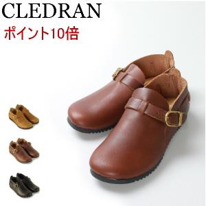 クレドラン CLEDRAN(◆今ならレザーケアセットプレゼント)クレドラン OILED LEATHER SHOES SERIESMID CUT SHOE レザーシューズ( CL-1431 レザーシューズ レディ―ス 靴 )( 商品番号 CLO-1431 )