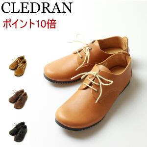クレドラン CLEDRAN (◆今ならレザーケアセットプレゼント)クレドラン OILED LEATHER SHOES SERIESOXFORD SHOEレザーシューズ( CL-2314 レザーシューズ レディ―ス 靴 )( 商品番号 CLO-2314 )