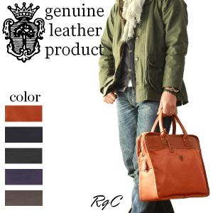 【 フェリージ バッグ 】FELISIフェリージ ビジネスバッグ【 1845 ビジネスバッグ メンズ ブリーフケース bag 】フェリージ / Business Bag【コンビニ受取不可】【 商品番号 FE-1845-DS 】