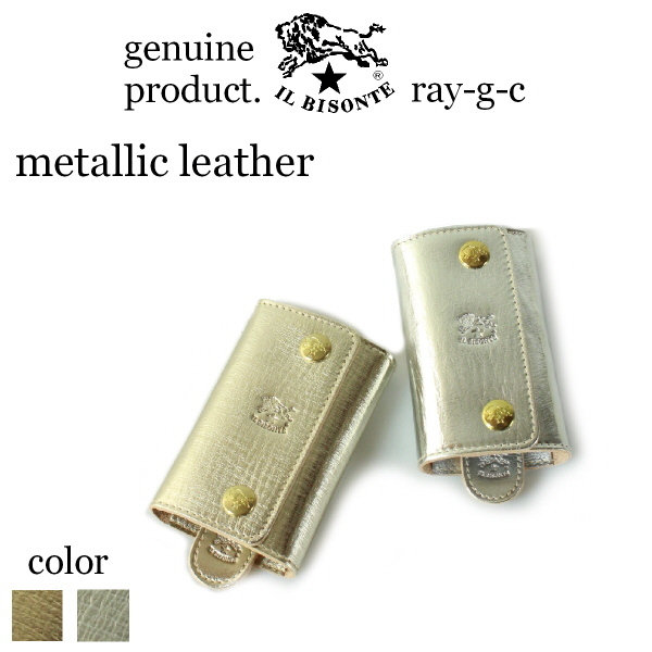 (イルビゾンテ キーケース) il bisonte ( キーケース レザーキーケース )イル ビゾンテ 6連キーケース( Metallic Leather )( メンズ レディース 54_1_ 54192305490 )( 商品番号 IB-19-05490 )