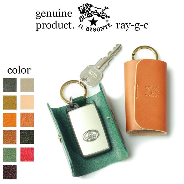 イルビゾンテ IL BISONTE キーケースイルビゾンテ リング キーケース 正規品 激安通販専門店 メンズ SALE 54192309490 IB-19-09490 Case 54_1_ Key レディース 商品番号