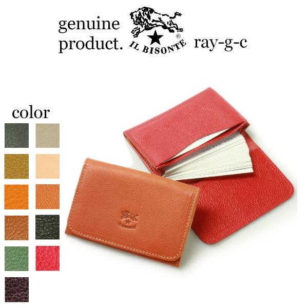( イルビゾンテ 名刺入れ IL BISONTE カードケース )( 名刺入れ 定番 本革 )イルビゾンテ レザーカードケースイル ビゾンテ / IL BISONTE / CARD CASE( メンズ レディース 54_1_ 411620 )( 商品番号 IB-411620 )