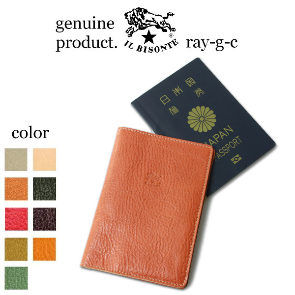 il bisonte イルビゾンテ IL BISONTE 激安セール 2020春夏新作 パスポートケース パスポートカバー レザーパスポートケース 正規品 IB-2-00198 5422300198 レディース 54_1_ メンズ 商品番号 レザー パスポート