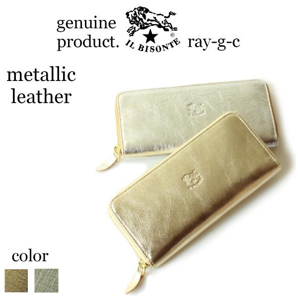 イルビゾンテ 財布 IL BISONTE ( 財布 長財布 ロング ウオレット )イルビゾンテ スクエアラウンドジップ ロングウォレット( Metallic Leather )( 正規品 メンズ レディース 54_1_ 54192306140 )( 商品番号 IB-19-06140 )