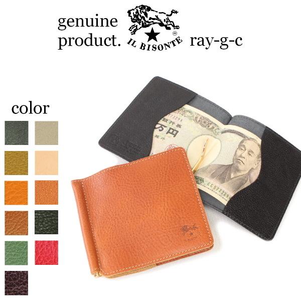イルビゾンテ 財布 IL BISONTE [並行輸入品] 正規品 1年保証 二つ折り財布 マネークリップ IB-411621 商品番号