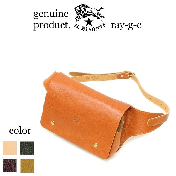 ( イルビゾンテ バッグ )IL BISONTE ( バッグ ショルダーバッグ )イル ビゾンテ レザーウエストバッグイル・ビゾンテ / IL BISONTE / Shoulder Bag( メンズ レディース 54_1_ 5442400116 )( 商品番号 IB-44-00116 )