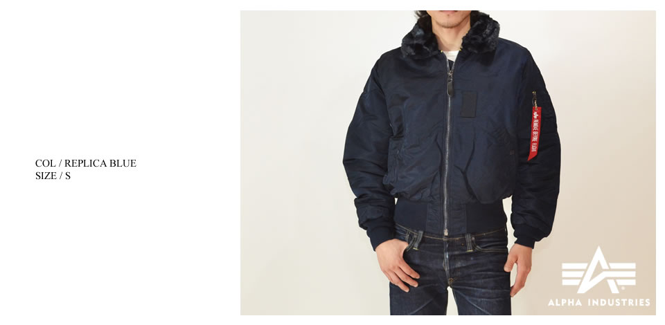 764bee27d08 ALPHA INDUSTRIES B-15 flight jacket import (B15 IMPORT military American  casual)