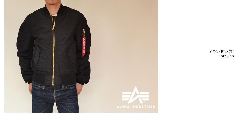 ALPHA INDUSTRIES MA 1 SLIM FIT slim fitting flight jacket import (MA 1 IMPORT military American casual)
