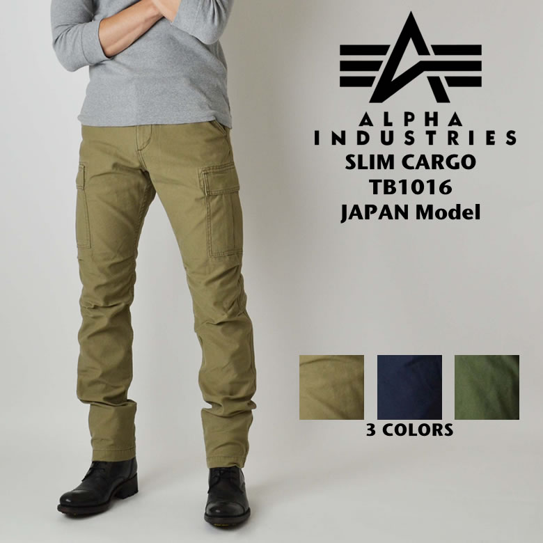 new styles cfc24 bec2a The ALPHA INDUSTRIES alpha industry SLIM CARGO PANTS slim cargo pant TB1016  military