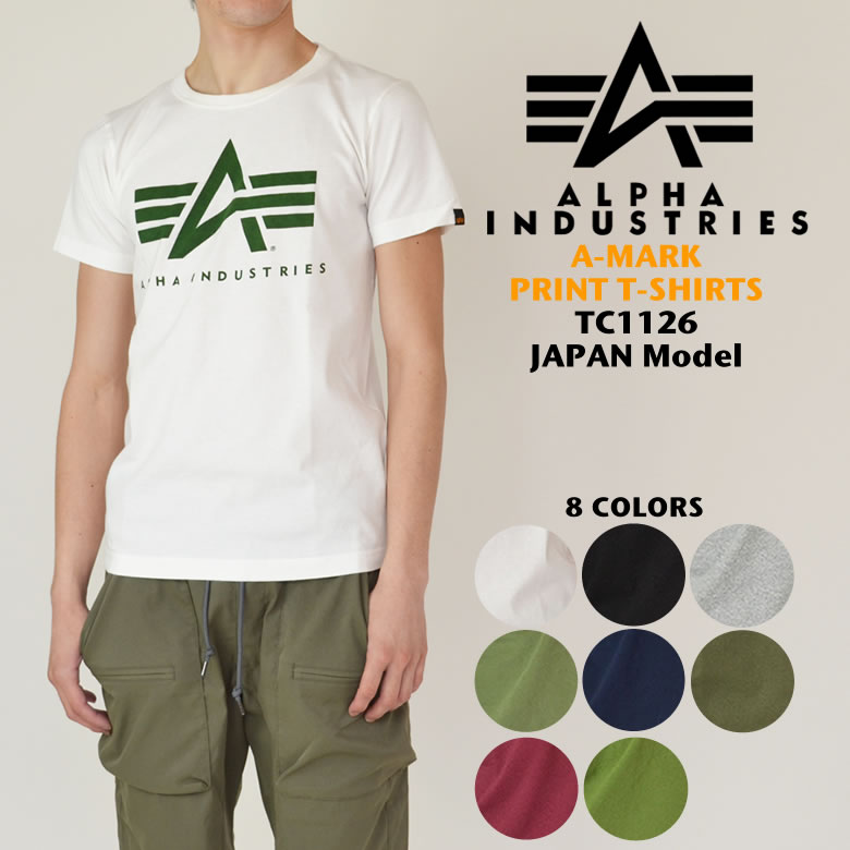 ba5da1d533435 ALPHA INDUSTRIES PRINT T-SHIRTS A-MARK alpha industry alpha logo mark print  TC1126 military American casual