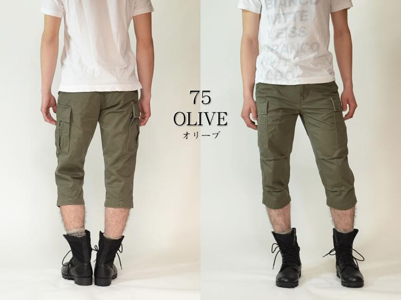 AVIREX USA BASIC MILITARY CARGO CROPPED PANTS cargo cropped shorts shorts shorts Camo men's NEW model 6166114 / 6166115