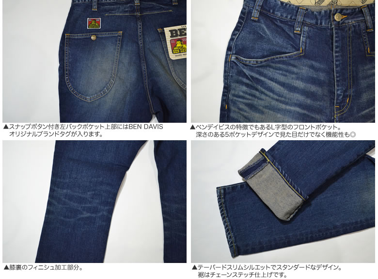 BEN DAVIS PROJECT LINE HEY GIRL DENIM 5YRS JODHPURS MADE IN JAPAN the project line choppers sarrouel pants stretch denim Japan only model BDY-571D