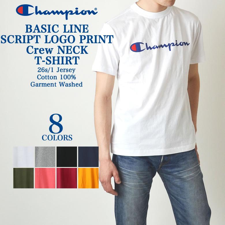 0894f37e Champion champion basic line logo print men's short sleeves T-shirt ...