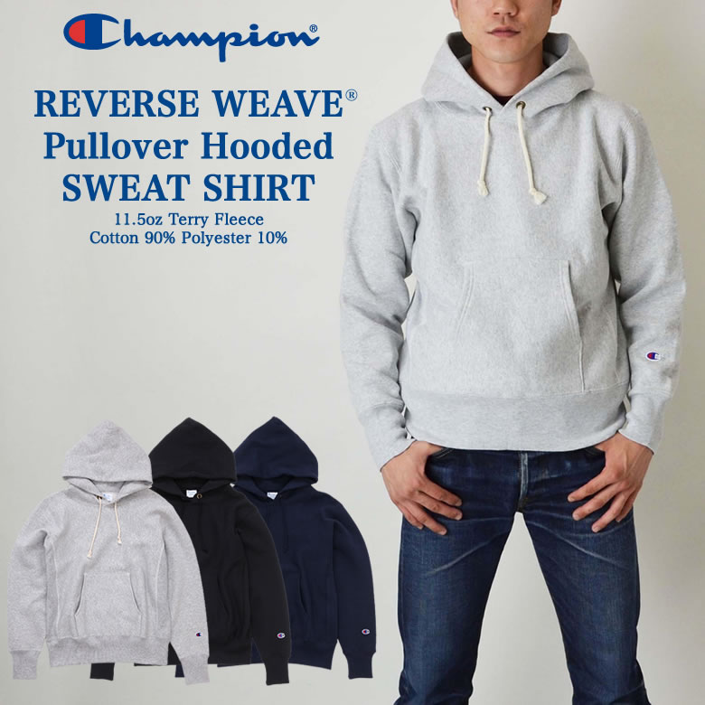 reputable site f3f5e 69343 Champion champion REVERSE WEAVE PULLOVER HOODED SWEAT SHIRT reverse Wiebe  pullover parka C3-W102