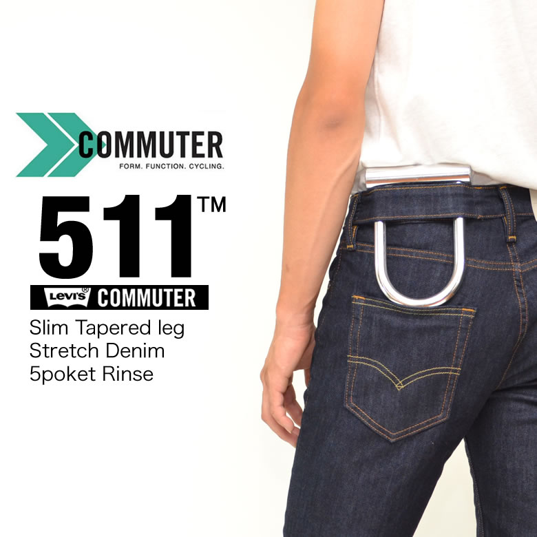 LEVI'S COMMUTER Levis commuter 511 SLIM TAPERED FIT denim jeans jeans underwear straight 00511 stretch denim cyclist bicycle