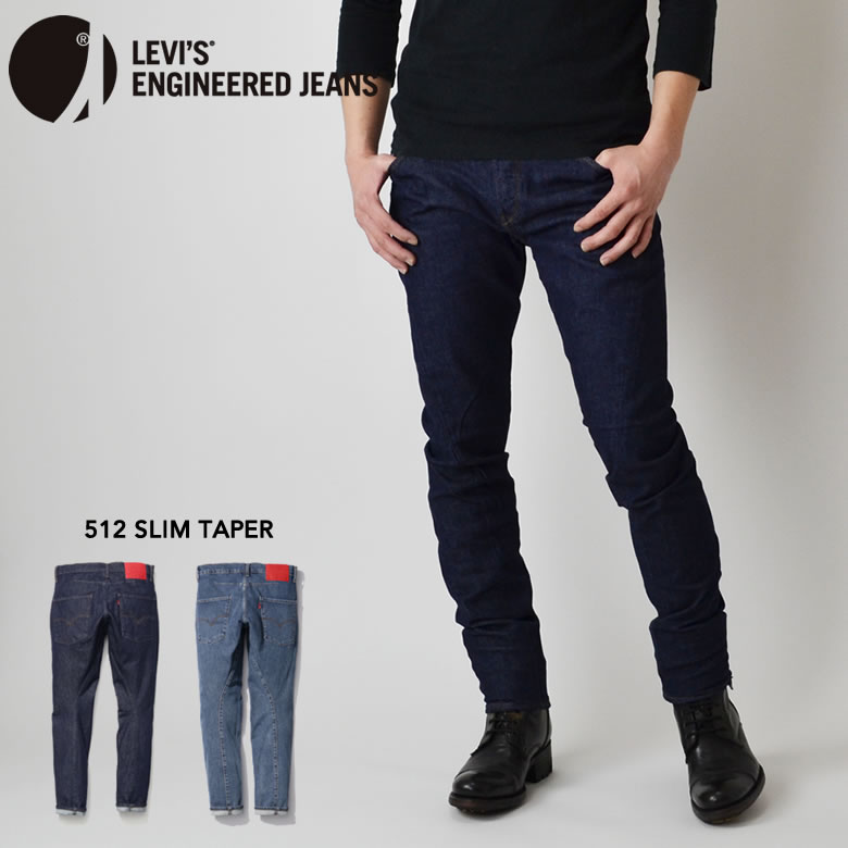 676684f627 LEVIS Levis ENGINEERED JEANS エンジニアードジーンズ LEJ 512 slim taper Kinney stretch  denim 74903-0000 0001
