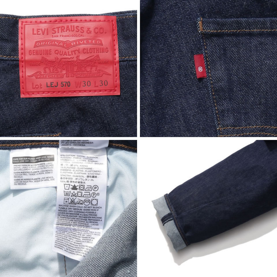 on sale e077c fff0b LEVIS Levis ENGINEERED JEANS エンジニアードジーンズ LEJ 570 buggy taper wide stretch  denim 72777-0000/0001