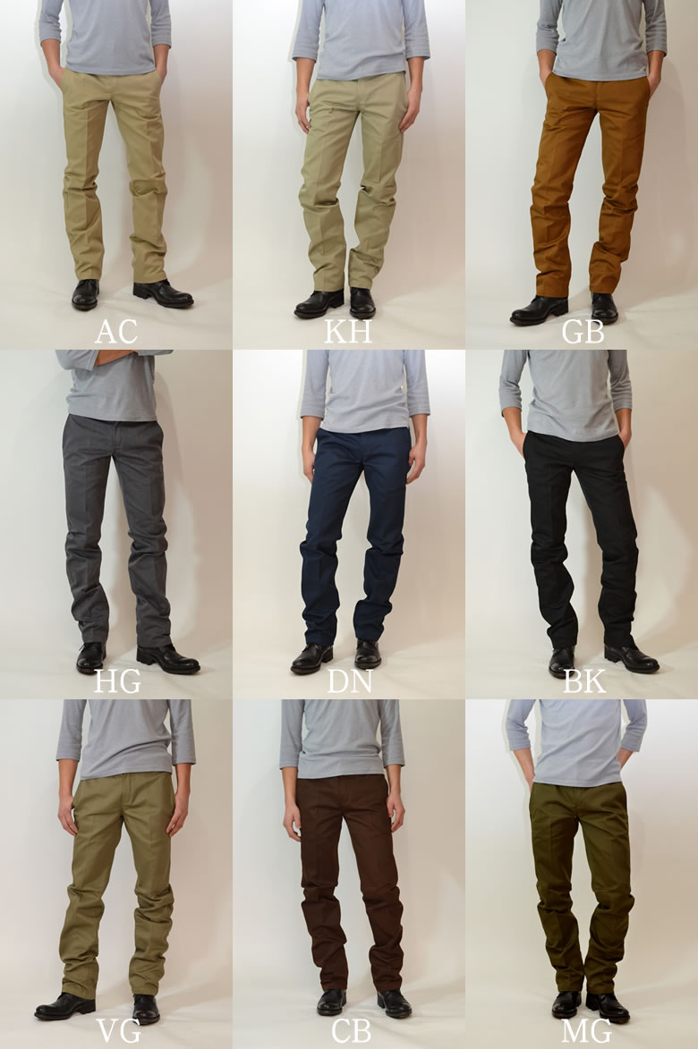 Dickies WD874 UM874 Japan planning lowridswork pants chinos