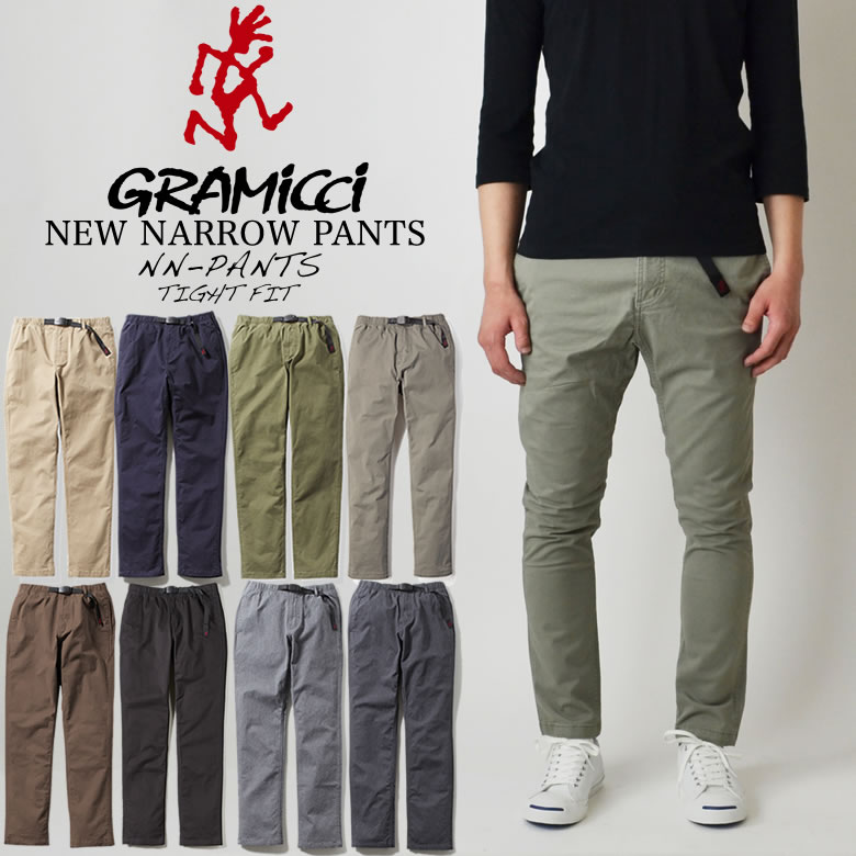 GRAMICCI グラミチ NEW NARROW PANTS NN-PANTS TIGHT FIT ニュー ナロー パンツ NNパンツ タイトフィット ストレッチパンツ クライミングパンツ 8818-FDJ