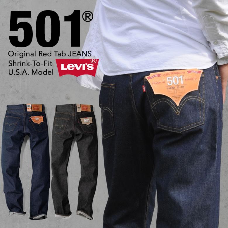 aa1da0b0 LEVI'S 501 ORIGINAL denim jeans jeans underwear straight 00501-0000  00501-0226 non- ...