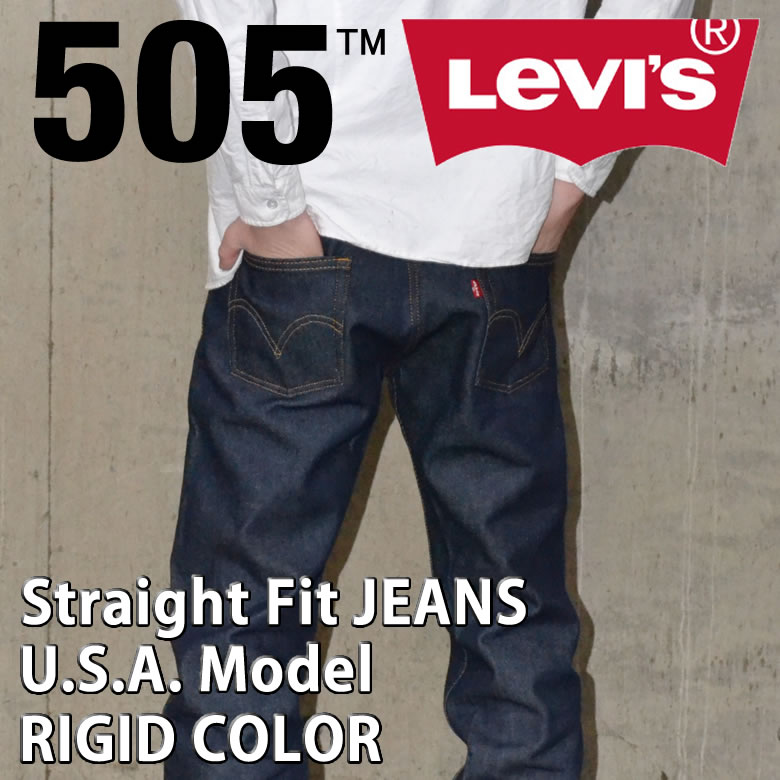 LEVI's Levi [] ORIGINAL 505 STRAIGHT FIT [denim jeans jeans pants straight 00505] リジッット no (less wash)