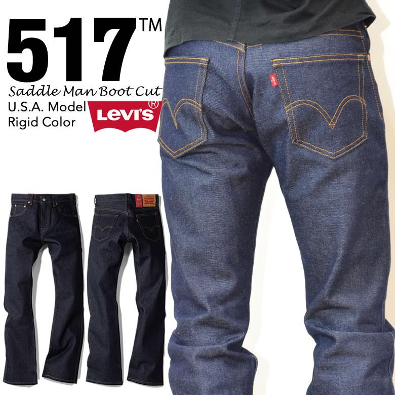 LEVI'S リーバイス 517 ORIGINAL BOOT CUT デニム ジーンズ ジーパン パンツ ブーツカット 00517 リジッット ノンウォッシュ 未洗い