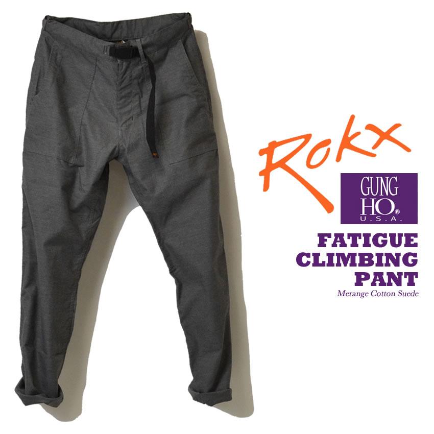 ROKX GUNG HO ロックス ガンホー コラボ FATIGUE CLIMBING PANT ファティークパンツ ロングパンツ ベイカーパンツ クライミングパンツ RXMF8893 GO OUT 掲載