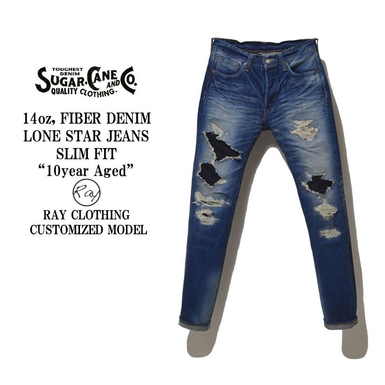 SUGAR CANE シュガーケーン LONE STAR JEANS SLIM FIT RAY CLOTHING CUSTOMIZED MODEL ローンスター ジーンズ スリム フィット 14oz砂糖黍デニム