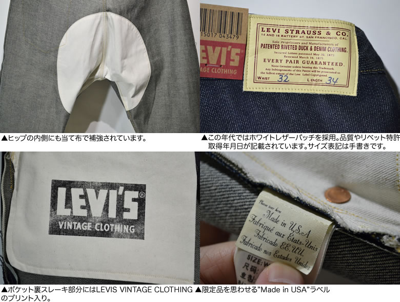 LEVI'S [18,780-0003 waist overall [denim jeans jeans underwear straight] リジットノンウォッシュ (raw denims) made in 1878 Levis ]VINTAGE PANTALOONS JEANS model United States]