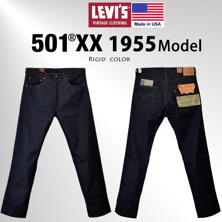 リジットノンウォッシュ (raw denim) price OFF made in 1955 LEVI'S VINTAGE 501XX model United States