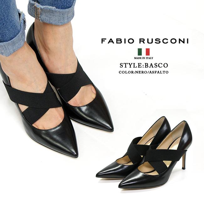 【FABIO RUSCONI】ファビオルスコーニ #BASCOシンプルz上質な素材のクロスパンプス♪レディース/靴/パンプス/スムース/黒/ブラック/レザー/本革/8.5cmヒール/結婚式 二次会でも!/入学/卒業