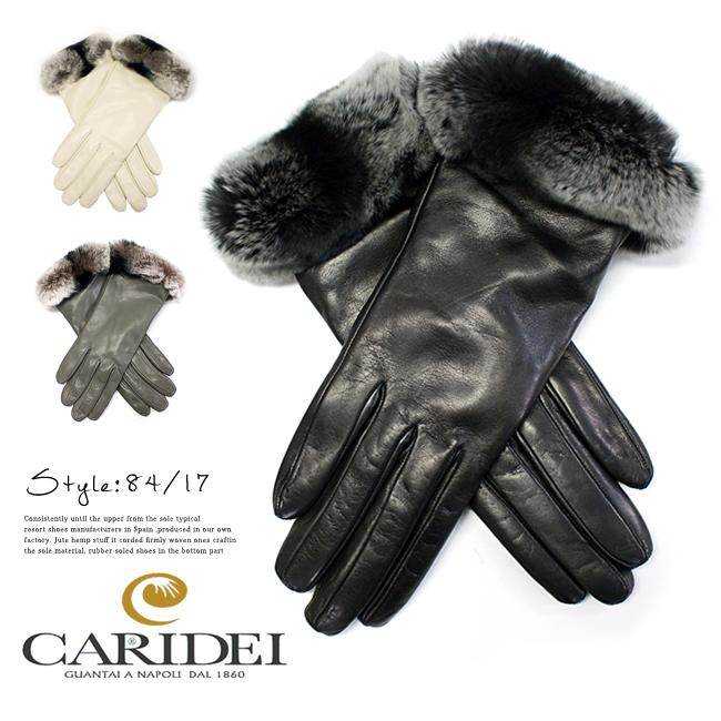 【CARIDEI】カリデイ #84/17 イタリア製レザーグローブ♪レディース 手袋/グローブ/レザー/本革/ラムレザーラムスキン/ラビットファー/黒/ブラック/グレー/ホワイト/贈り物として