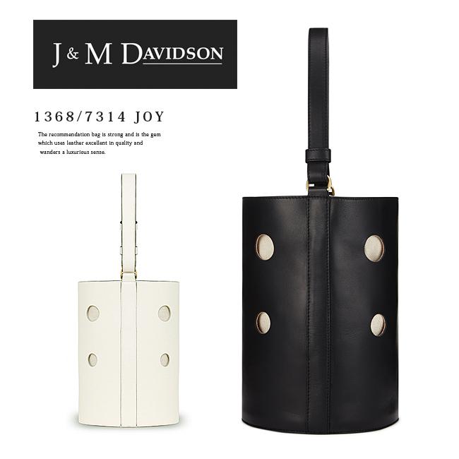 [安心正規]【J&M DAVIDSON】ジェイアンドエムデヴィッドソン#1368/7314 JOYレディース バッグ/ハンドバッグ/本革/ブラック/ホワイト/ジョイ/プレゼント/クリスマス/(9990)/(0150) バーゲン