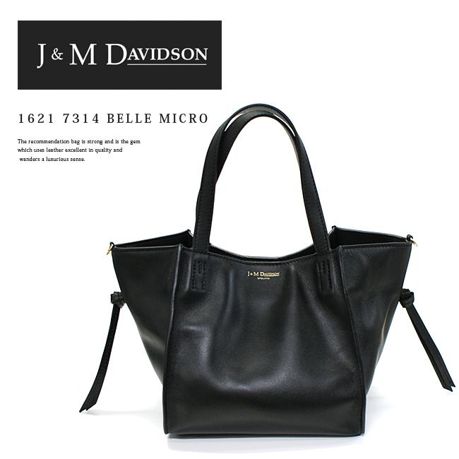 [数量限定]【J&M DAVIDSON】ジェイアンドエムデヴィッドソン#1621/7314 BELLE MICROレディース バッグ/本革/レザーバッグ/トートバッグ/ショルダーバッグ/2way/クロスボディバッグ/黒/BLACK(9990)/ベルマイクロ