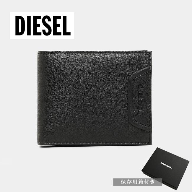 DIESEL【ディーゼル】X06646 P0685 T8013 二つ折り財布 メンズ 革 本革 レザー ブラック 黒