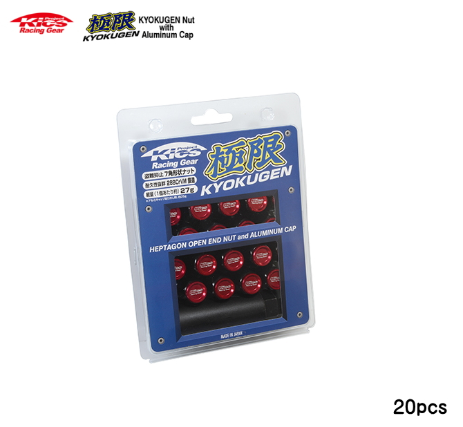 ☆日本製☆協永産業☆Kics Racing Gear極限貫通ナット(アルミキャップ付き)20個入