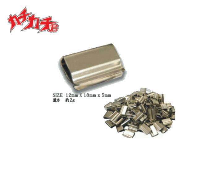 ボディ補強クリップカチカチ君 基本セット300個入り(150個×2パック)